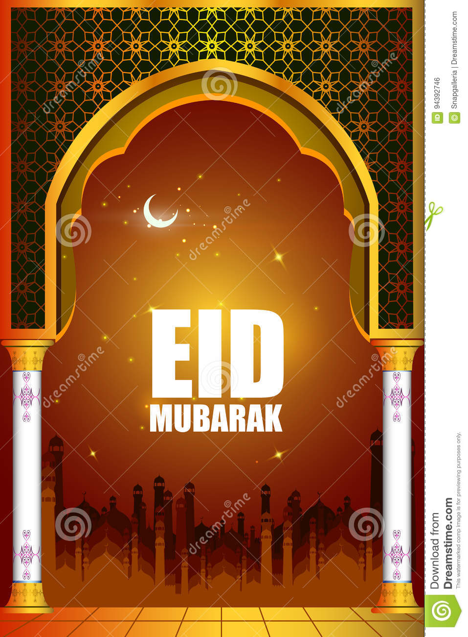 Photo editor services eid mubarak