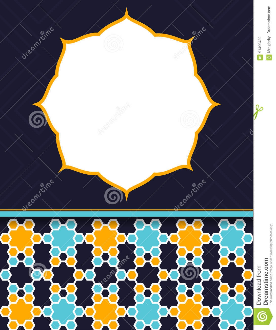 Islamic Eastern Style Blank Invitation Card Stock Vector