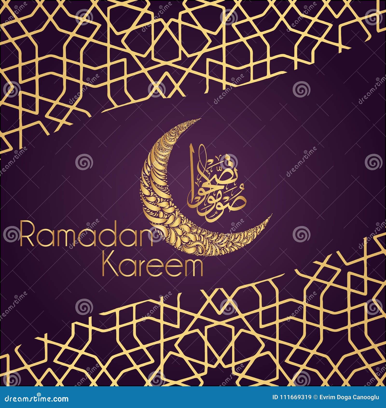 Islamic Eid Festival Decoration Greeting Card Design Ramadan Kareem