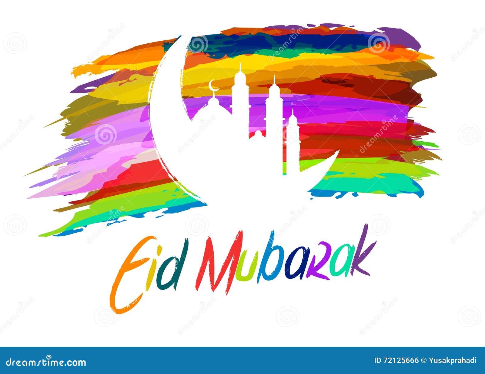 Islamic eid mubarak greetings with abstract paint brush stock islamic eid mubarak greetings with abstract paint brush kristyandbryce Choice Image