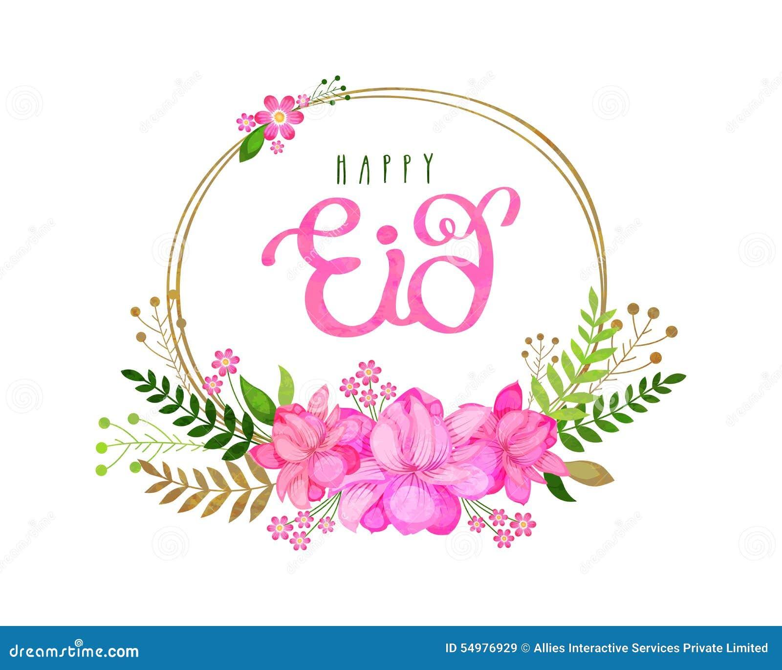 islamic festival eid mubarak celebration with floral