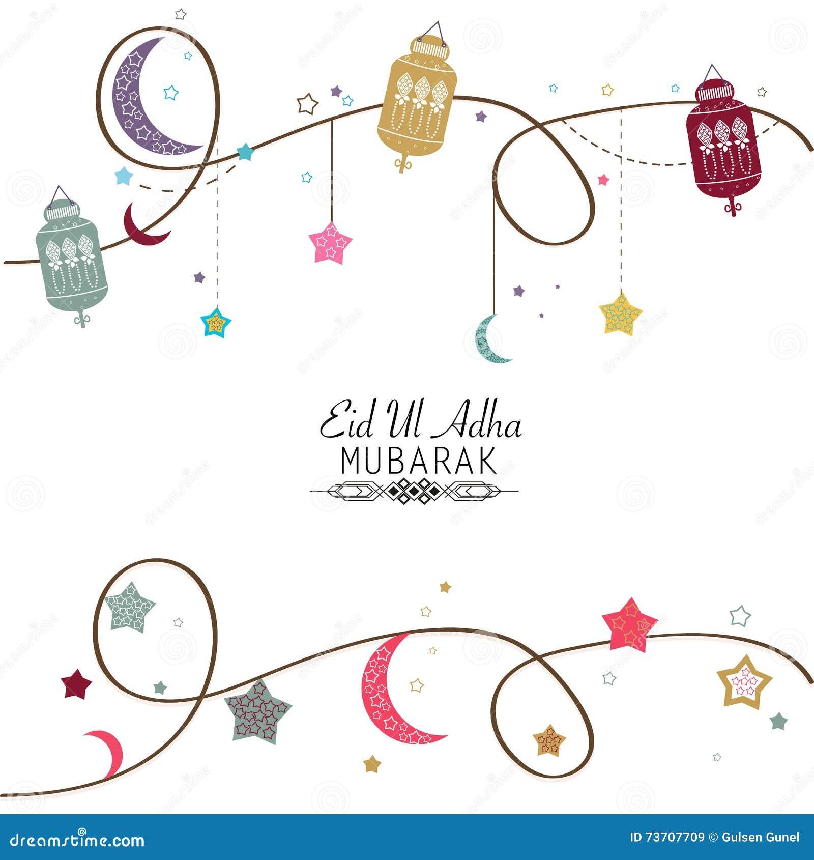 Celebrate eid ul adha essay