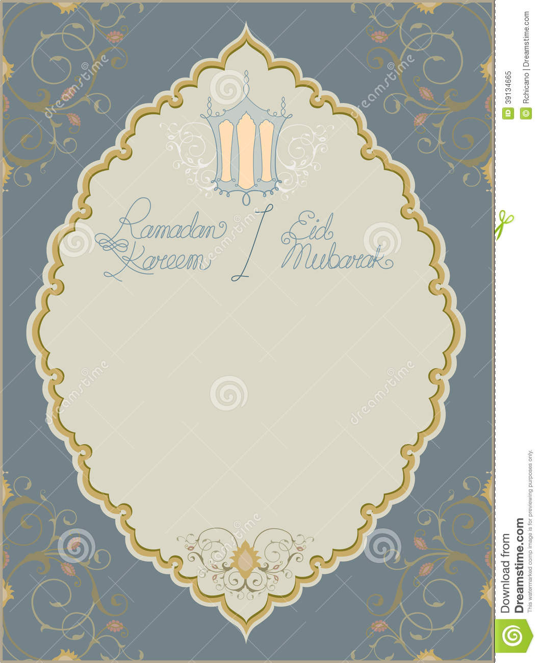 muslim will template - islamic floral art frame stock vector image 39134665