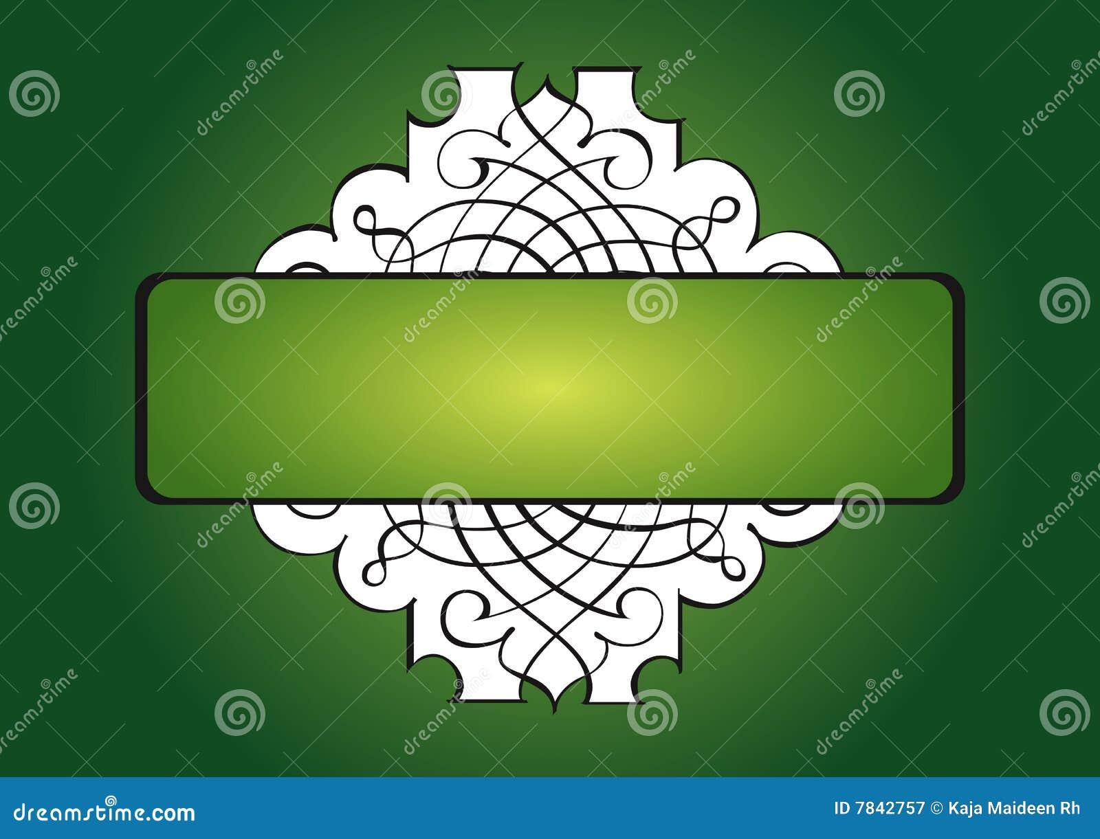Islamic Background Green Islamic green background