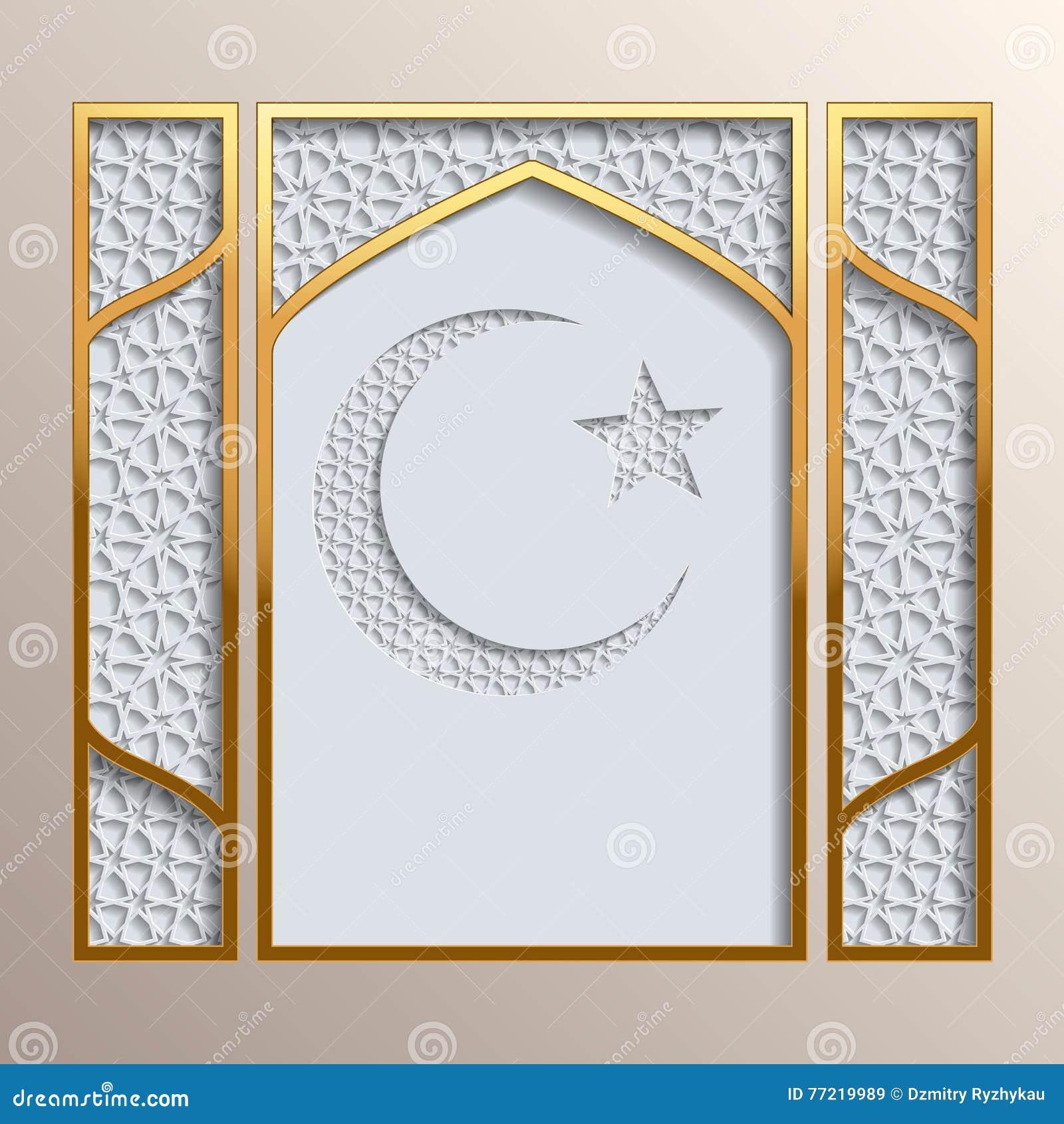 Islamic greeting card template stock illustration illustration of islamic greeting card template m4hsunfo