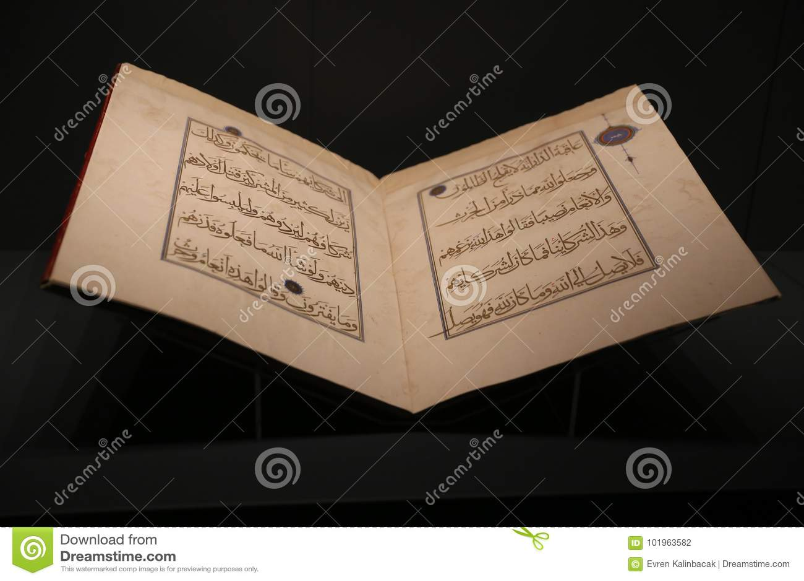 Islamic Holly Book Quran stock photo  Image of arab - 101963582
