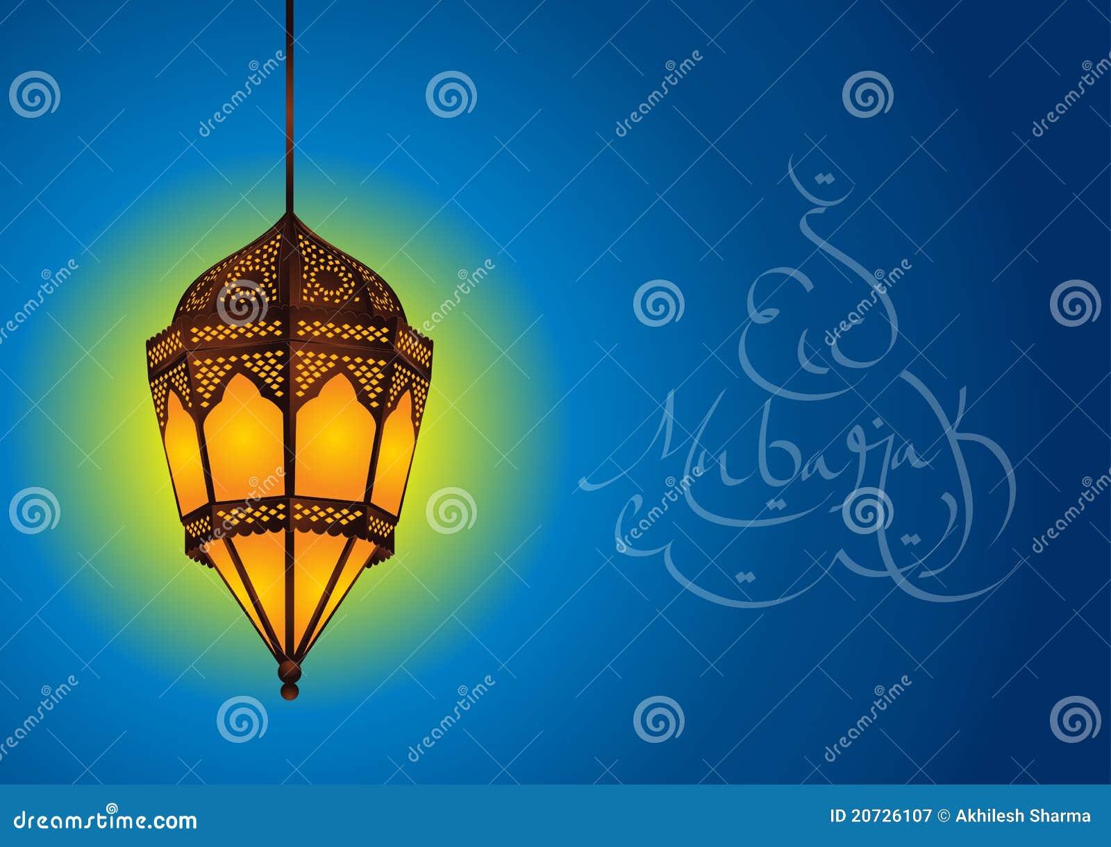 Islamic Lamp with Eid Mubarak in English