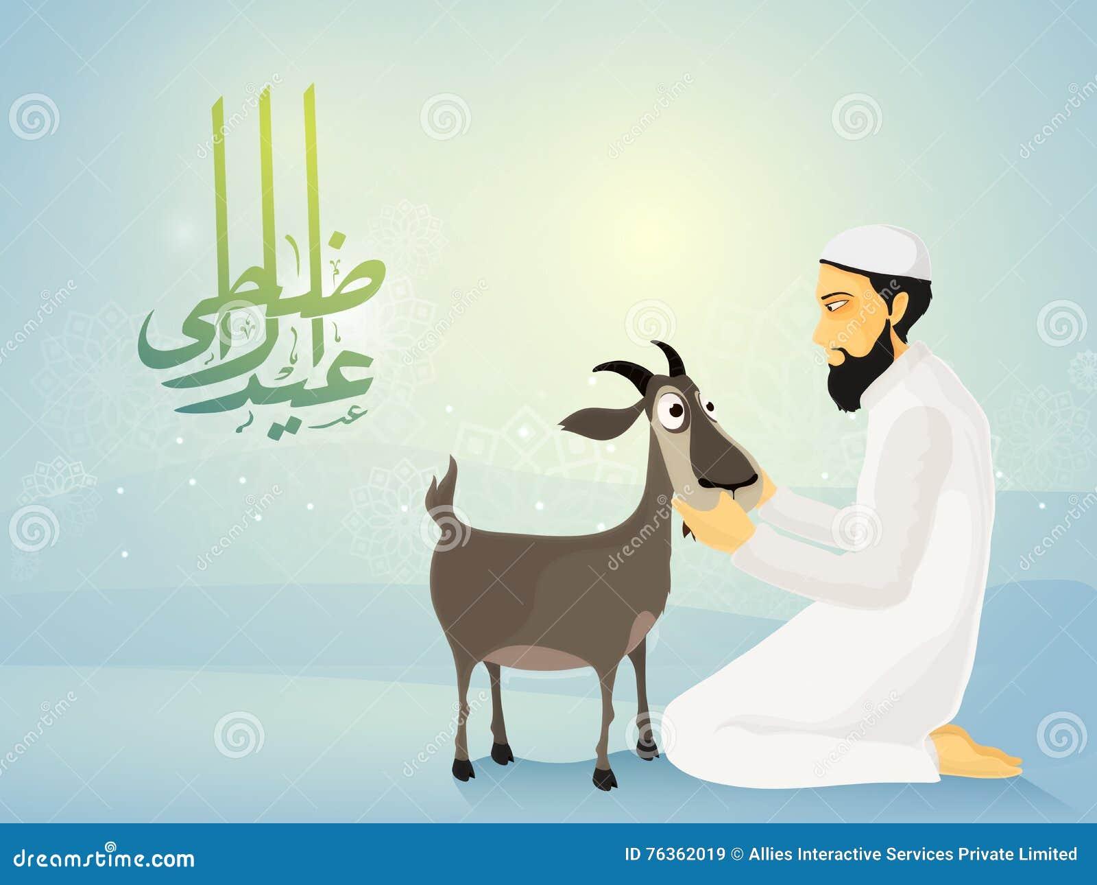 Islamic Man With Goat For Eid-Al-Adha Mubarak  Stock
