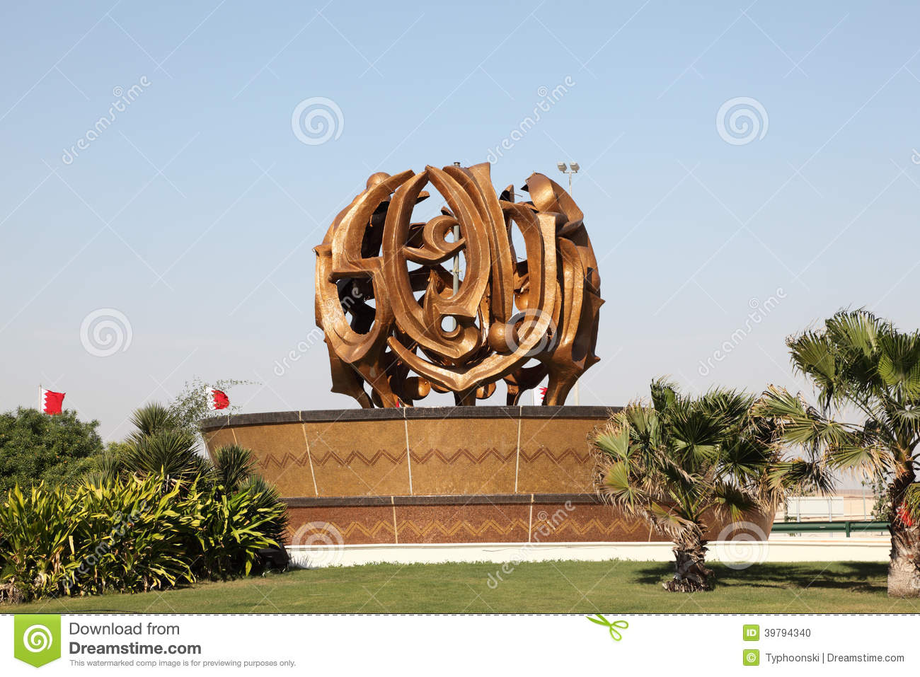 Islamic monument in bahrain editorial image image 39794340 for United international decor bahrain