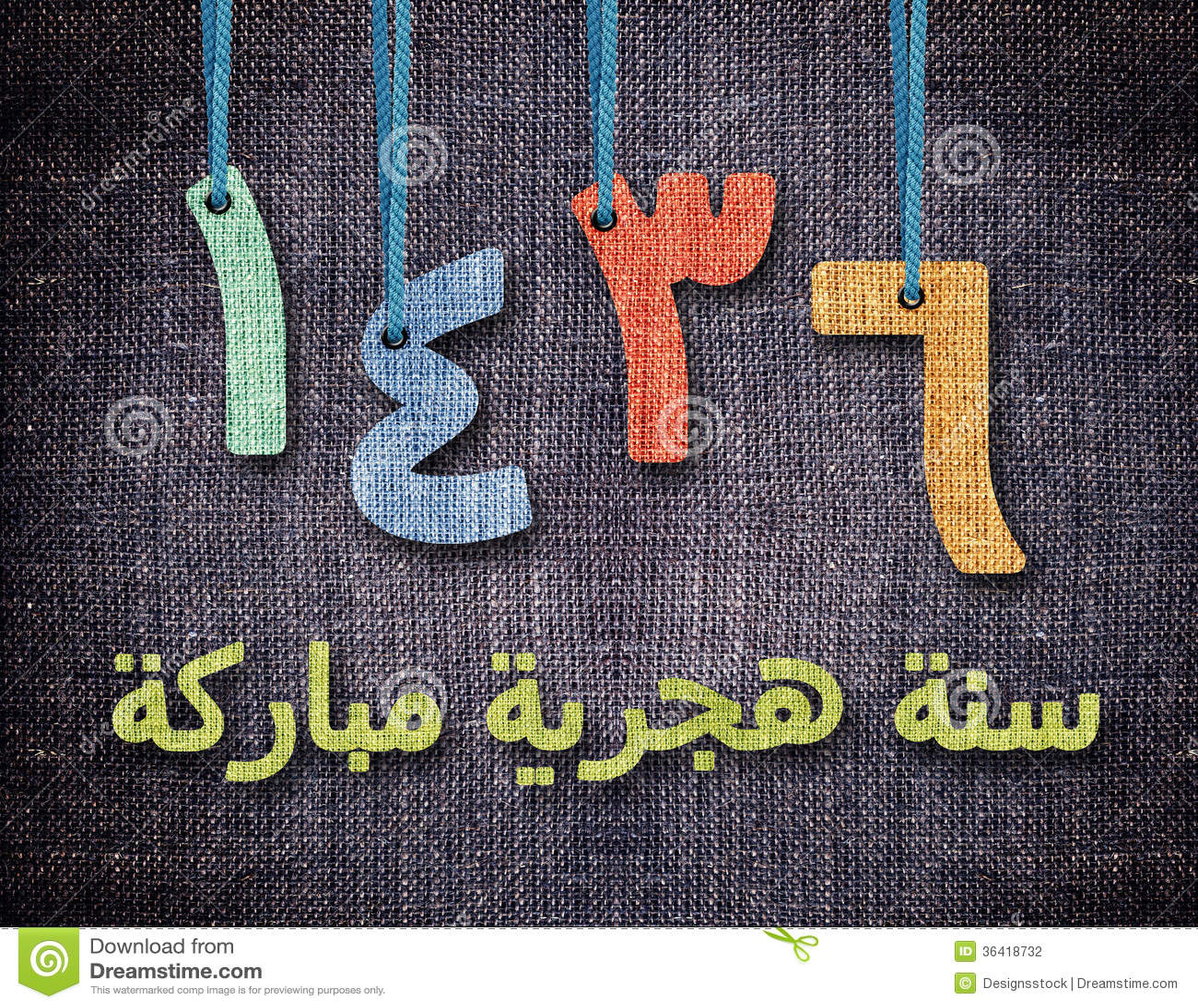 Islamic New Year Greeting Card Stock Illustration Illustration Of