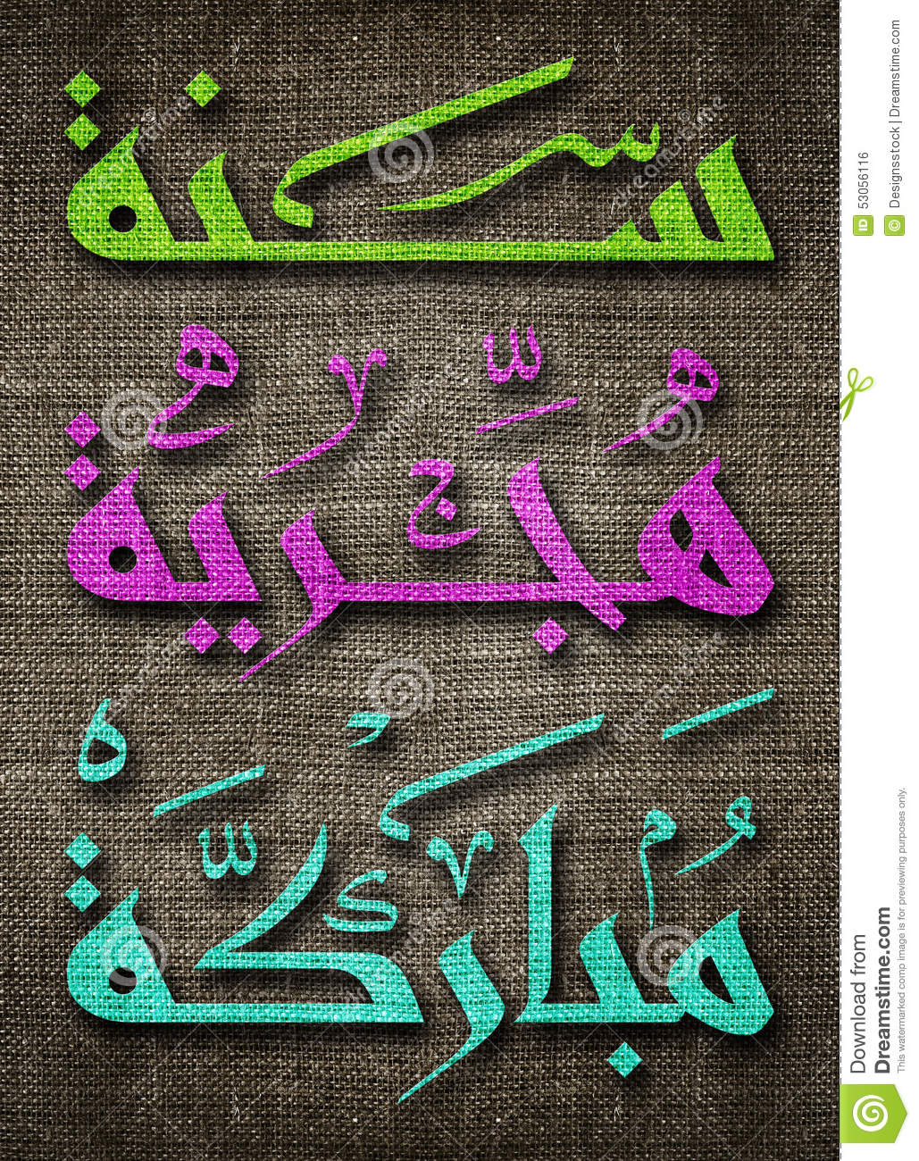 Islamic new year greeting card stock illustration illustration of islamic hijri new year greeting card with arabic calligraphy of text wishing you a blessed new year m4hsunfo