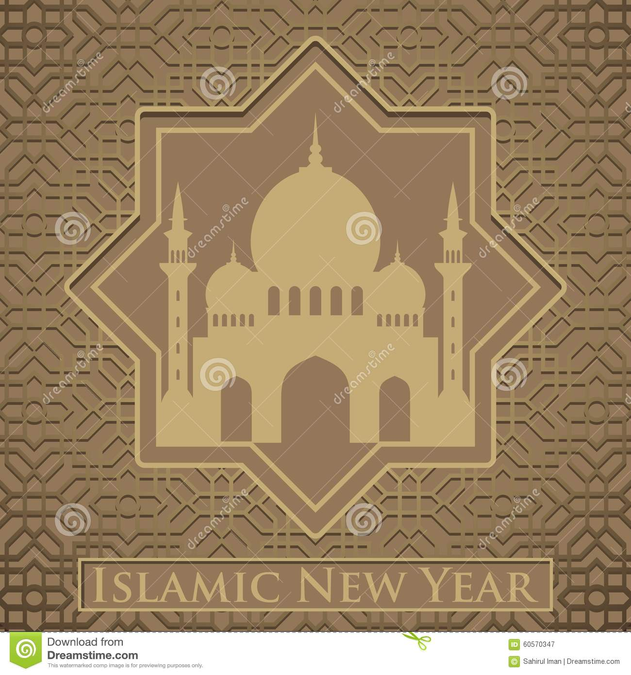 Islamic new year vector template stock illustration for Muslim will template