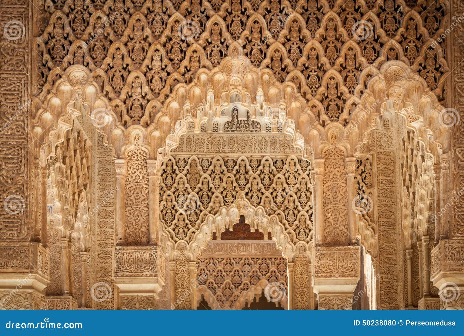 Islamic Palace Interior Stock Photo Image 50238080