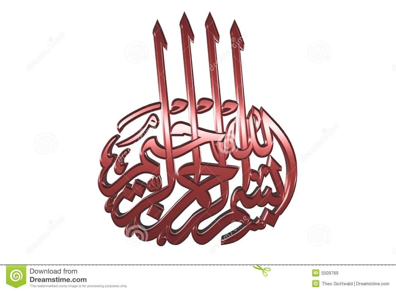 Islamic Prayer Symbol 105 Stock Illustration Illustration Of