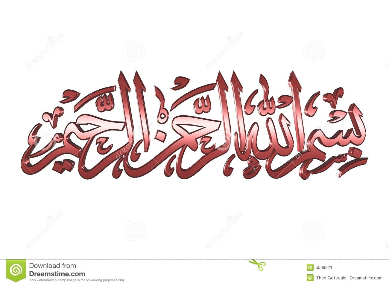 Islamic Prayer Symbol 116 Stock Illustration Illustration Of