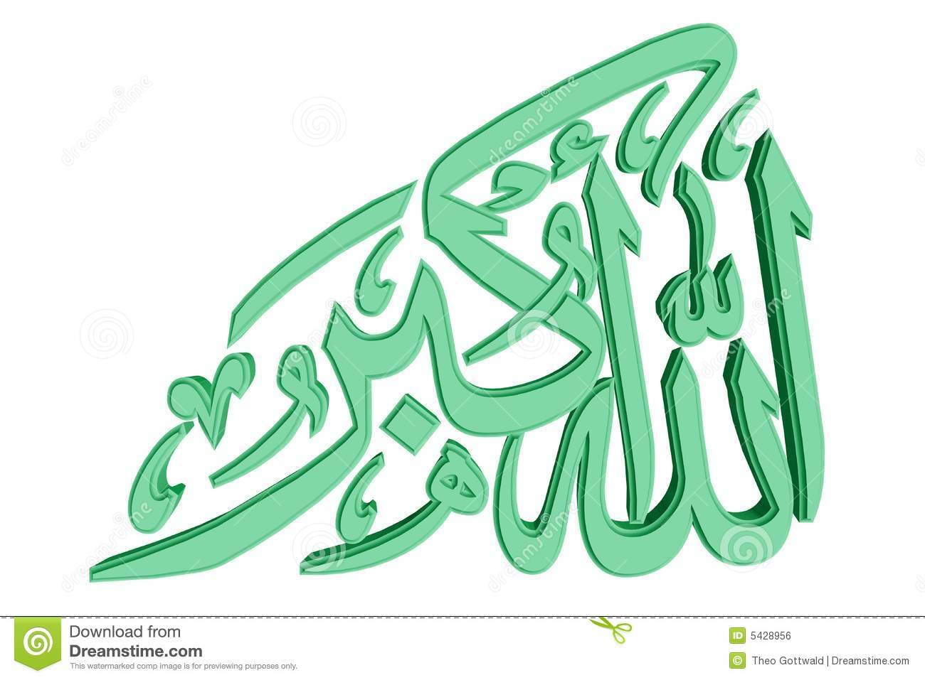 Islamic Prayer Symbol 5 Stock Illustration Illustration Of