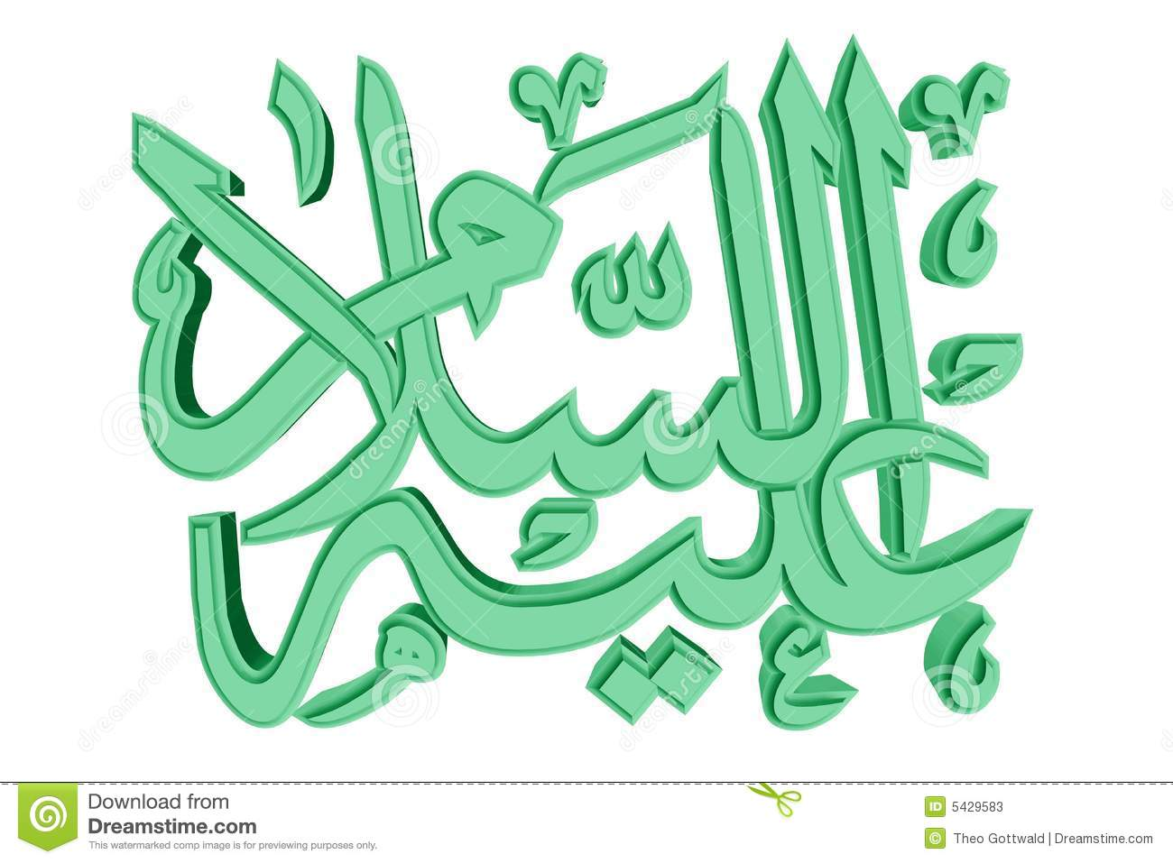 Islamic Prayer Symbol Stock Illustration Illustration Of Muslim