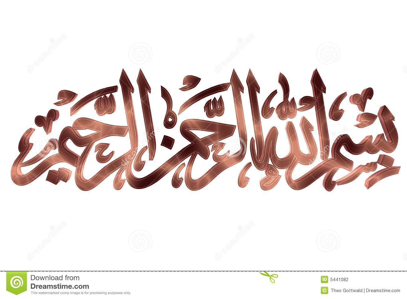 Islamic Prayer Symbol Stock Illustration Illustration Of Arabic