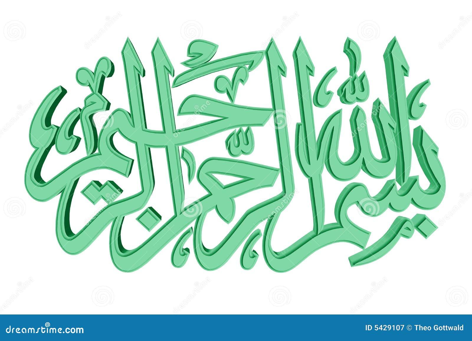 Last Bing Queries Pictures For Islamic Prayer Symbol