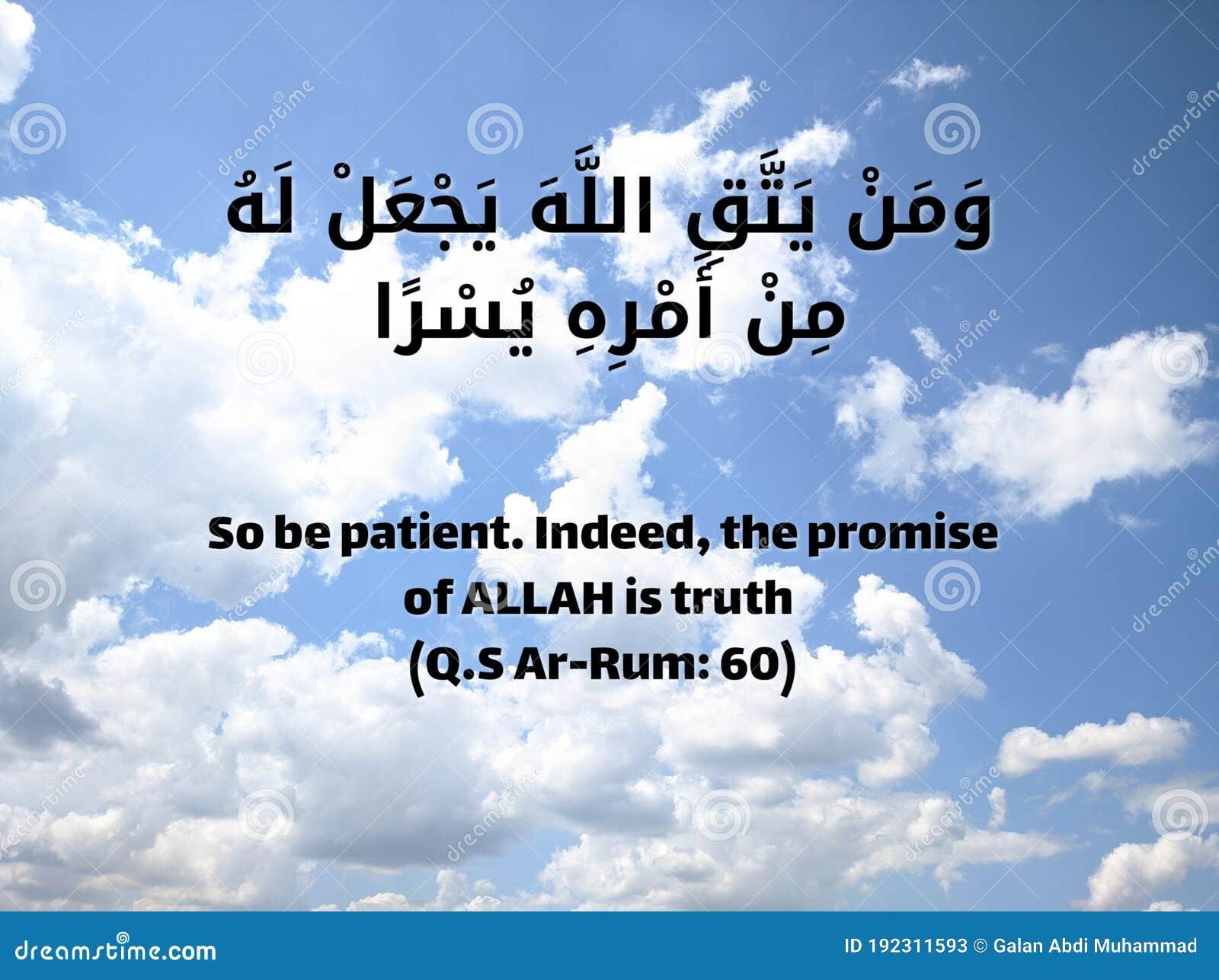 English in quran surahs Read Last