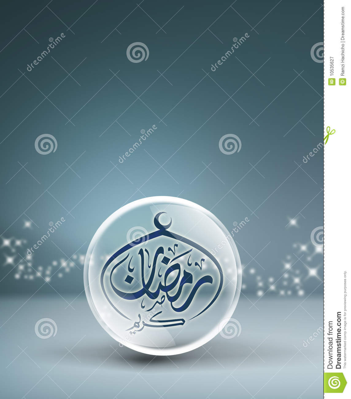 muslim will template - islamic ramadan template ramadan greeting royalty free