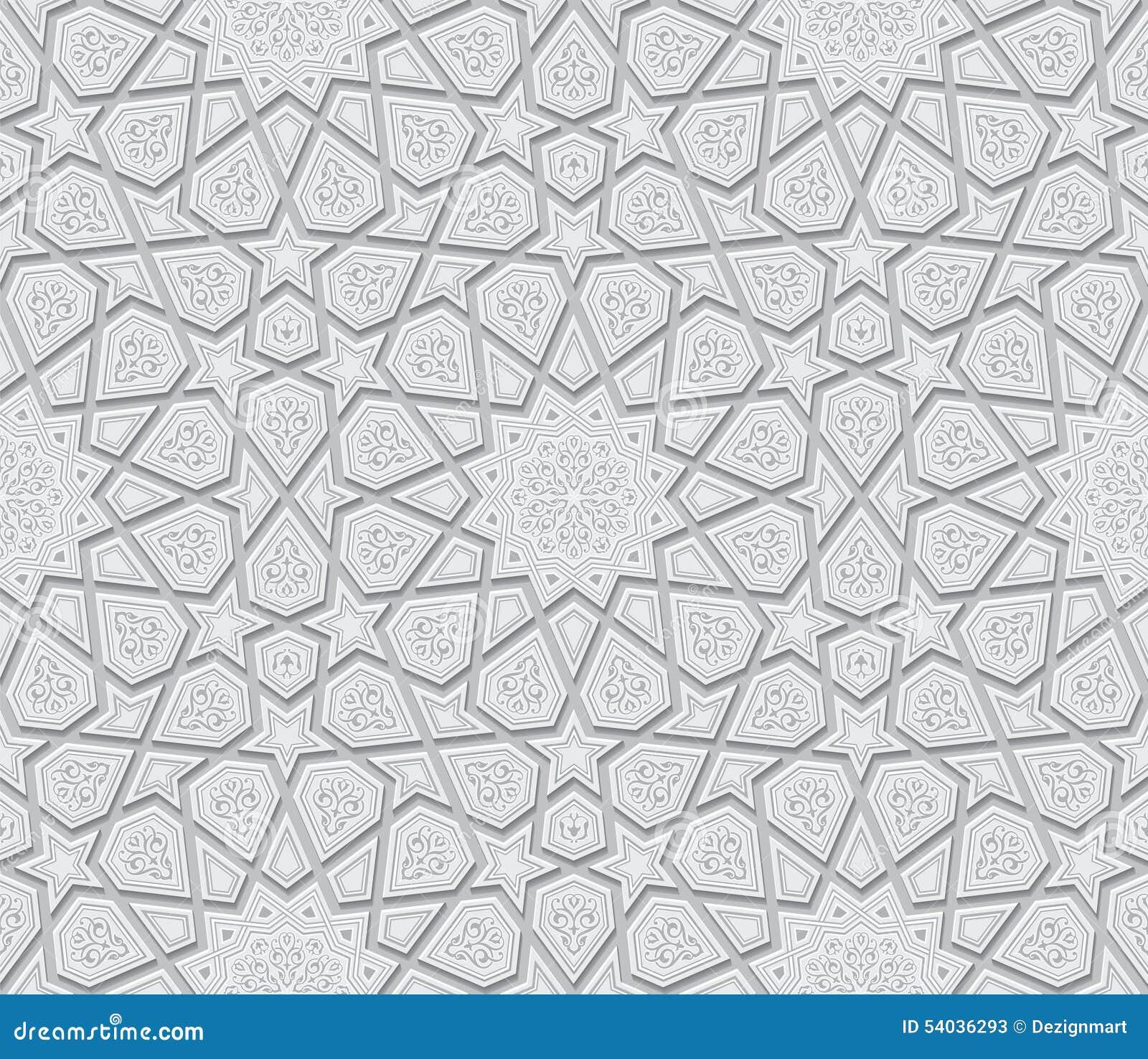 Islamic Star Ornament Light Grey Background Stock Vector ...