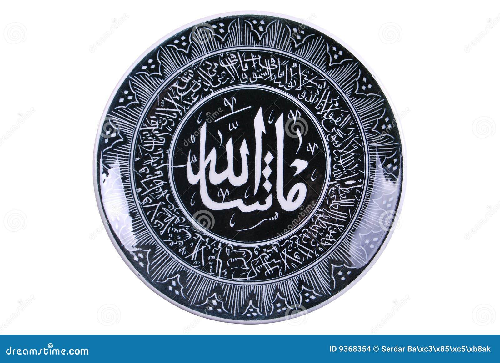 36 Meaning Of Islam Dreams Dreams Meaning Of Islam