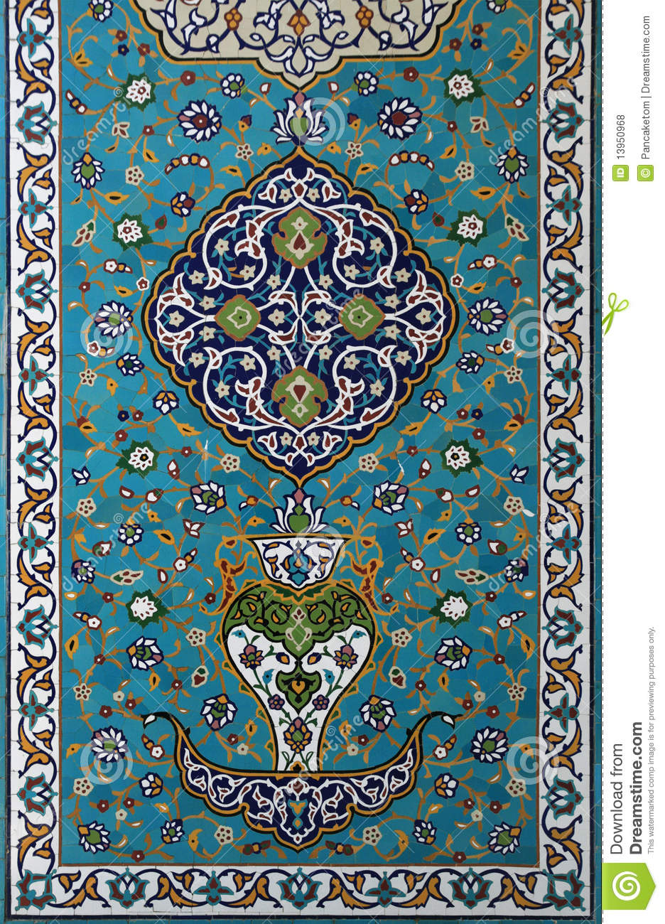 Islamic Tile Work Stock Photo Image Of Decoration