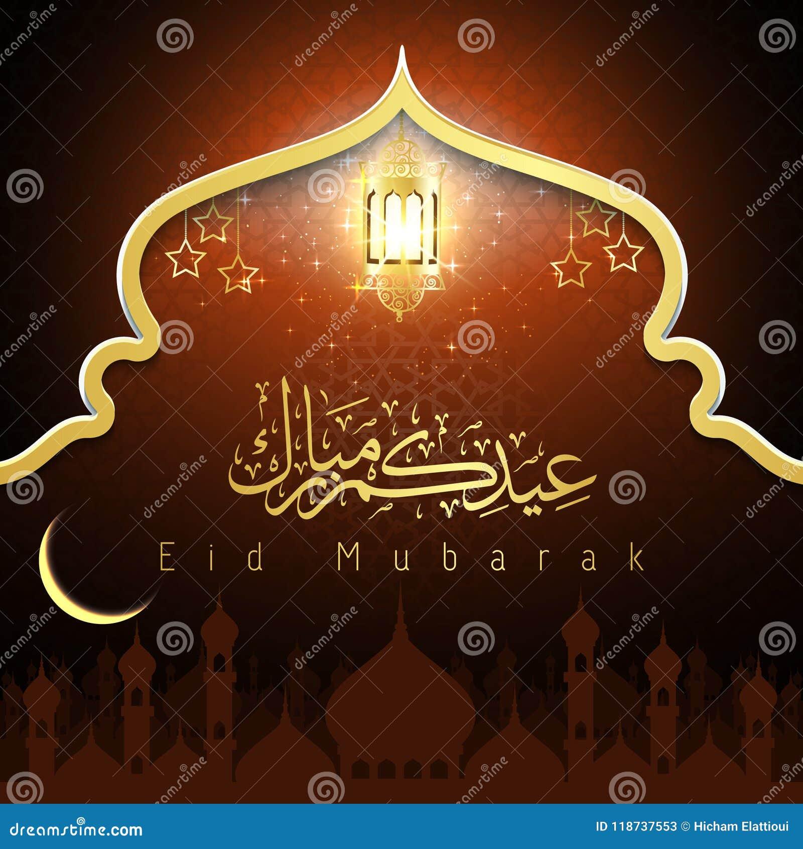 Islamic vector design eid mubarak greeting card template with arabic islamic vector design eid mubarak greeting card template with arabic pattern m4hsunfo