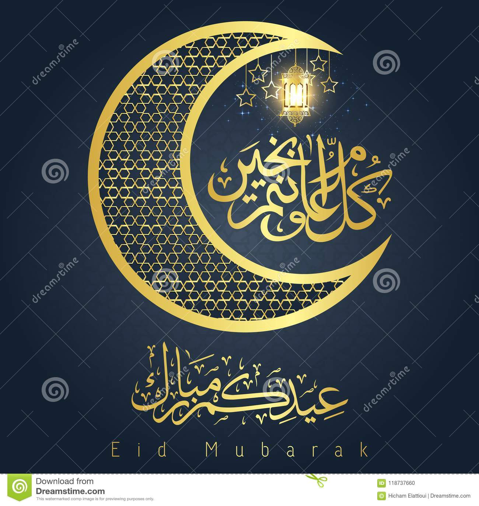 Islamic Vector Design Eid Mubarak Greeting Card Template With Arabic Pattern Stock Vector Illustration Of Geometric Design 118737660