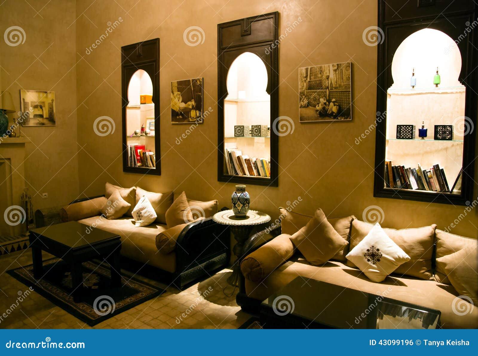 Islamische Arabische Innenarchitektur Redaktionelles Foto - Bild von ...