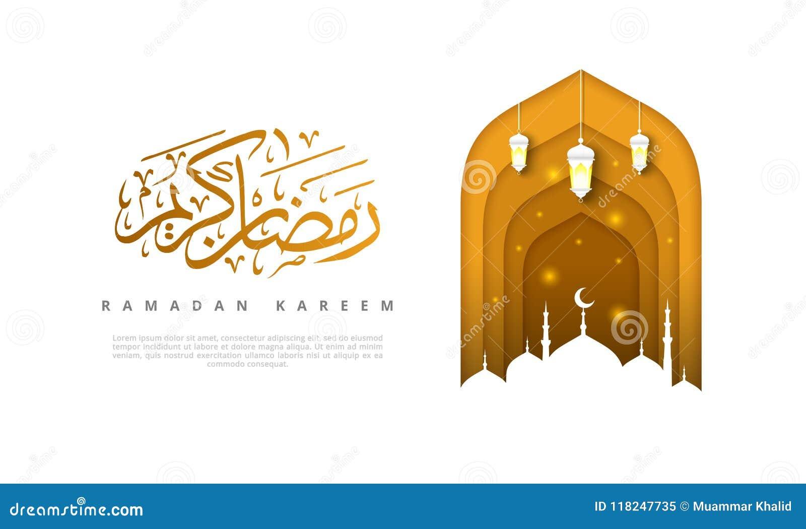 Islamische schöne Designschablone Moschee mit Laternen auf weißem Hintergrund im Papier schnitt Art Ramadan-kareem Grußkarte, ban