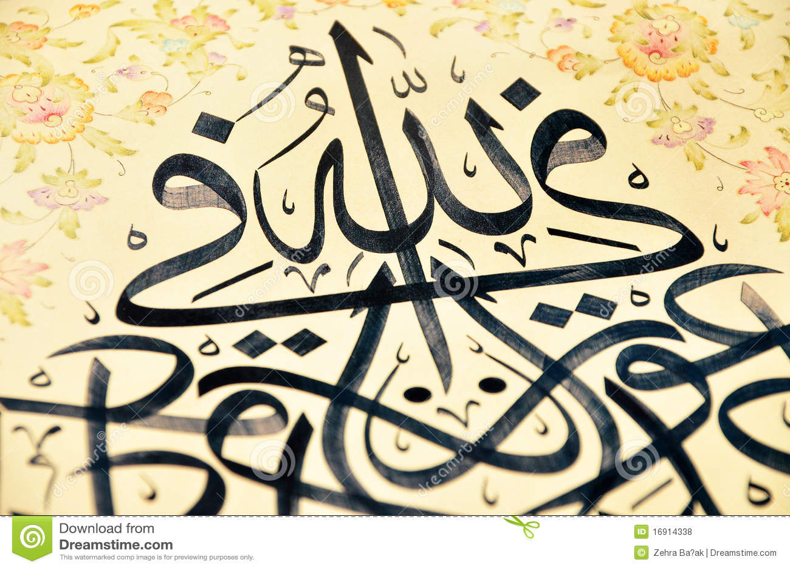 Islamisk calligraphy