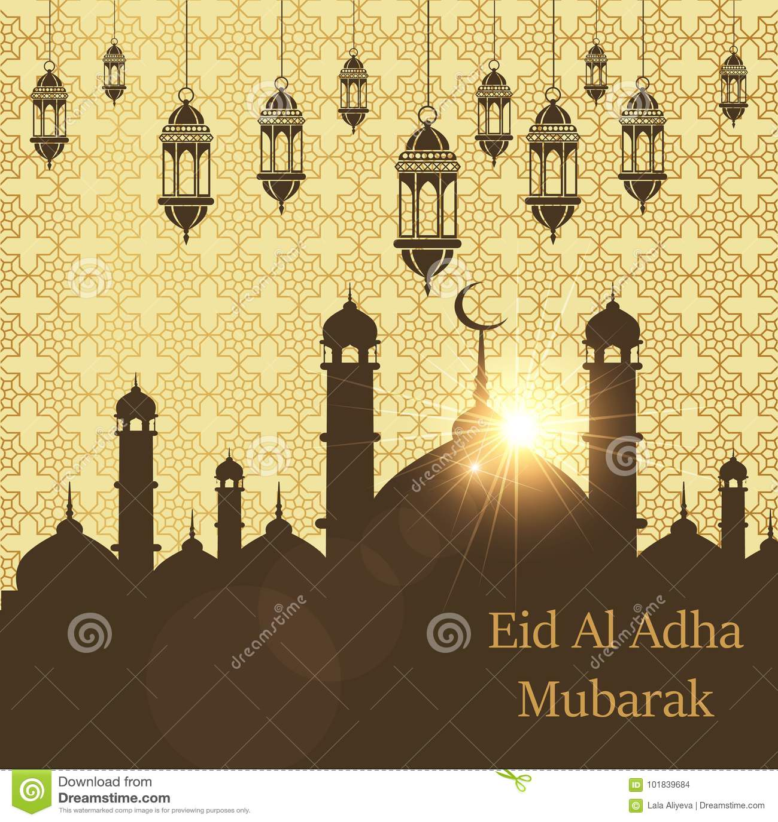 Islamisk festival av offret, Eid Al Adha Mubarak Greeting Card Det kan vara nödvändigt för kapacitet av designarbete