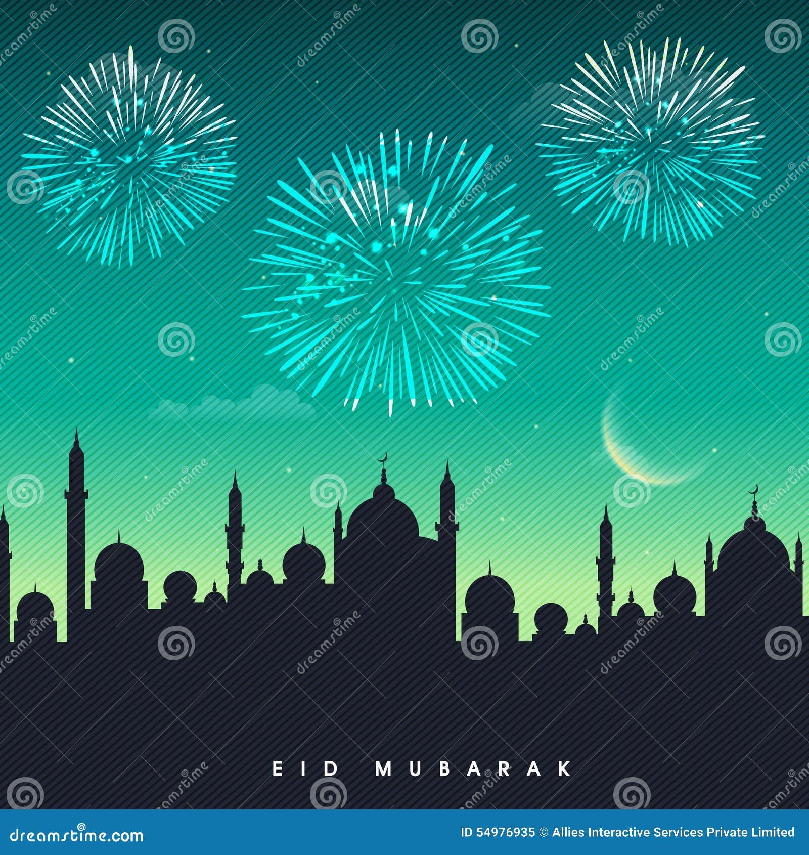 Islamisk festival, Eid Mubarak beröm med moskén