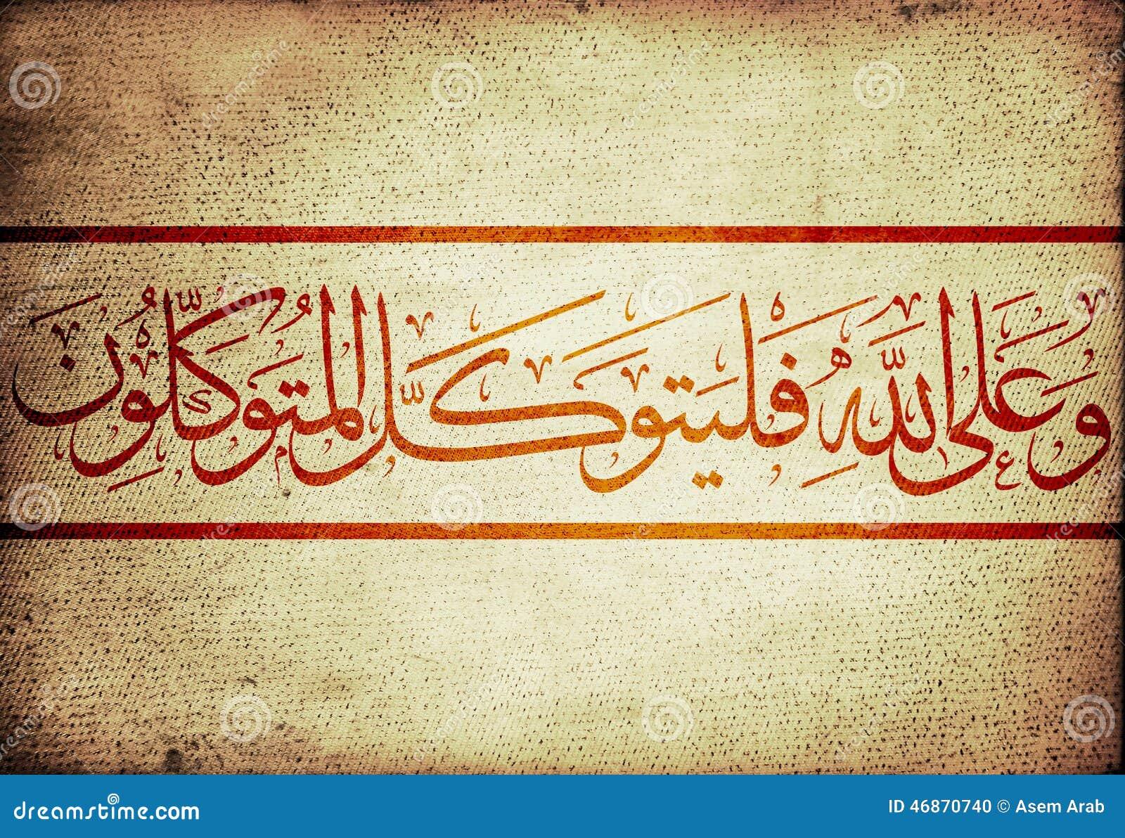 Islamitisch art