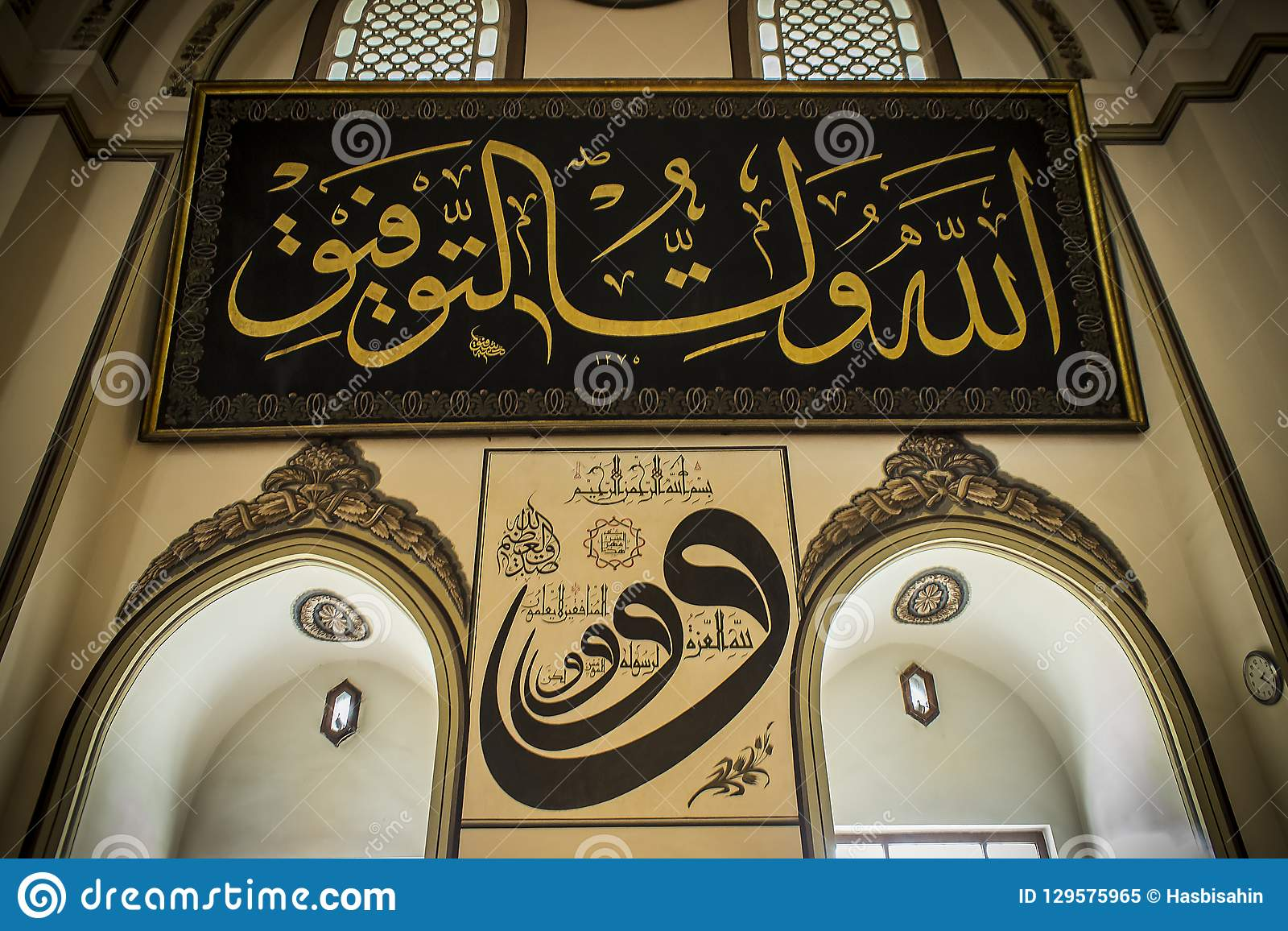 Islamitisch kalligrafieart.