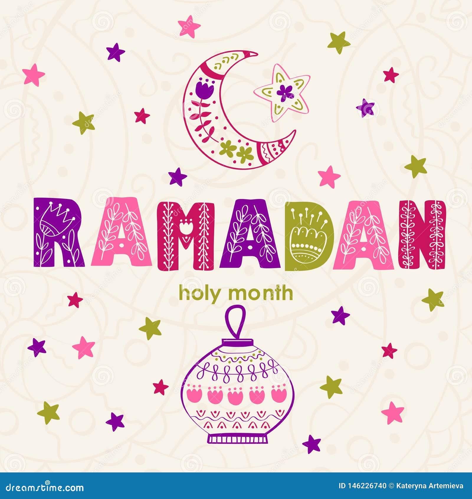 Islamitische heilige maand van Ramadan