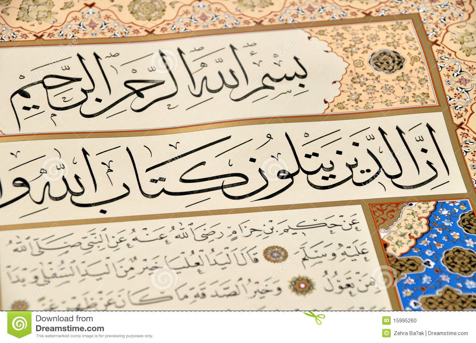 Islamitische kalligrafie