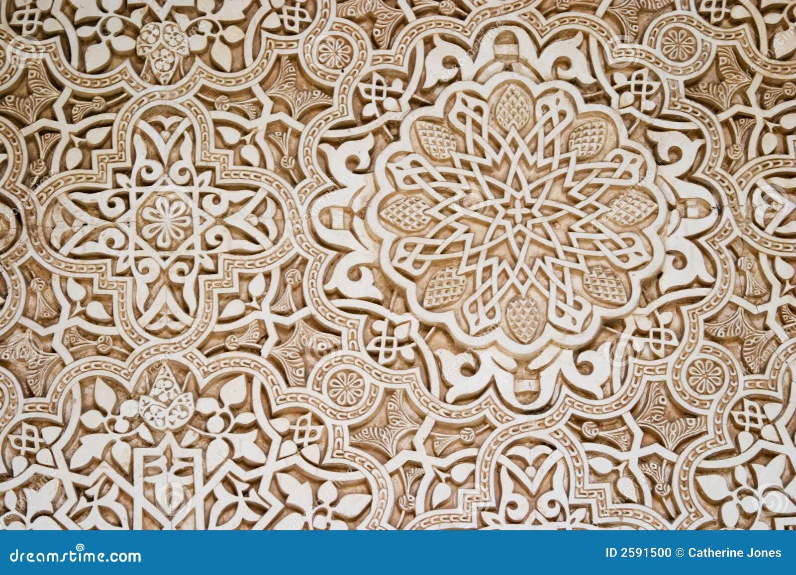 Islamitische Kunst - Alhambra