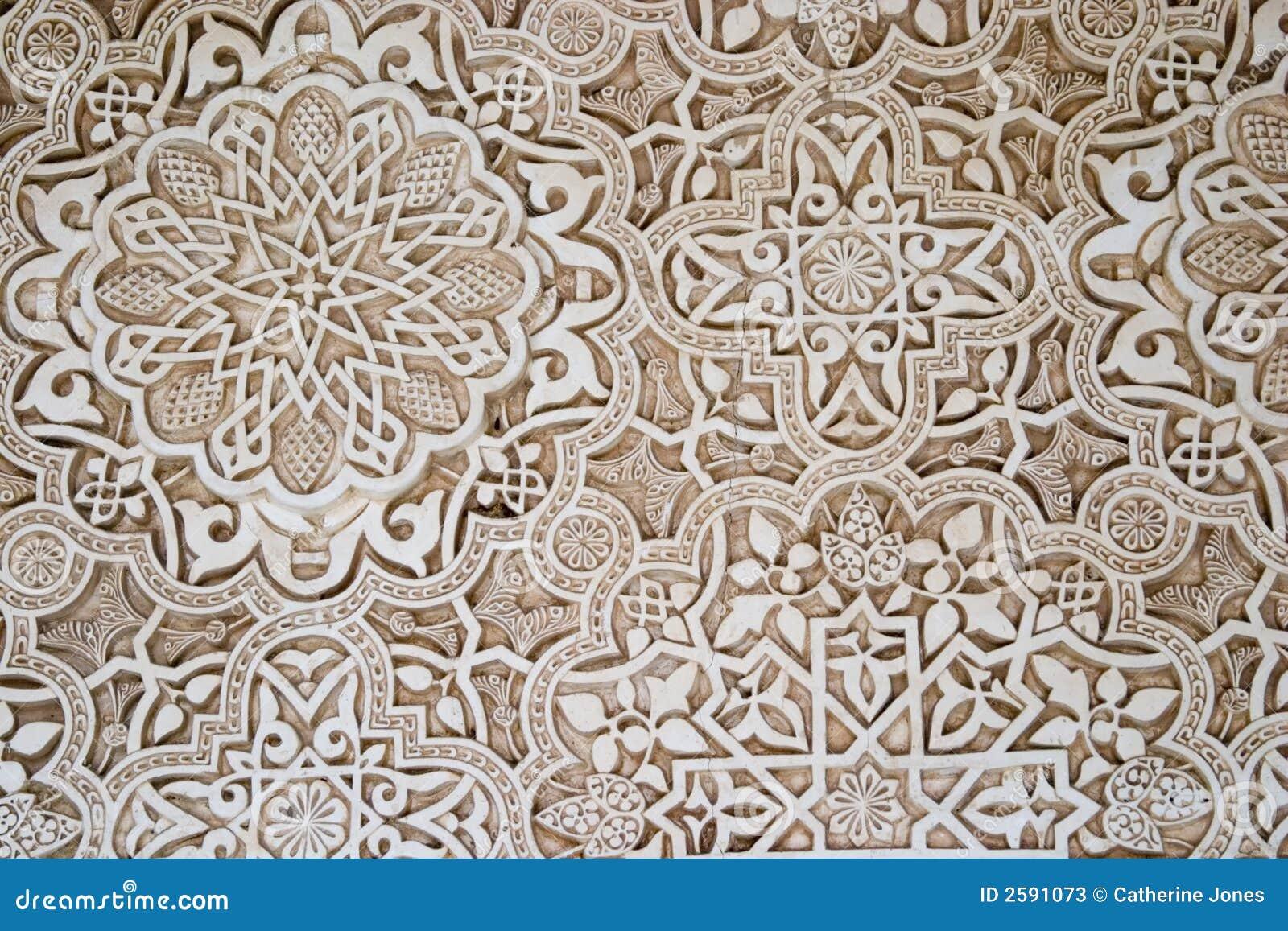 Islamitische kunst en architectuur