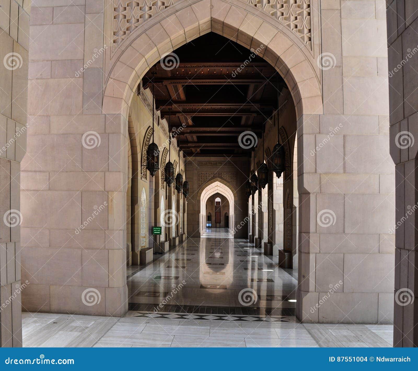 Islamitische kunst en architectuur stock foto afbeelding 87551004 - Oostelijk licht ...