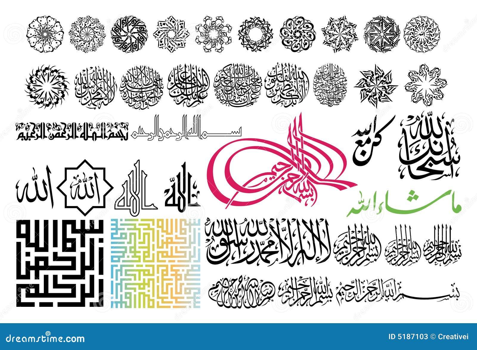 Islamska sztuki.