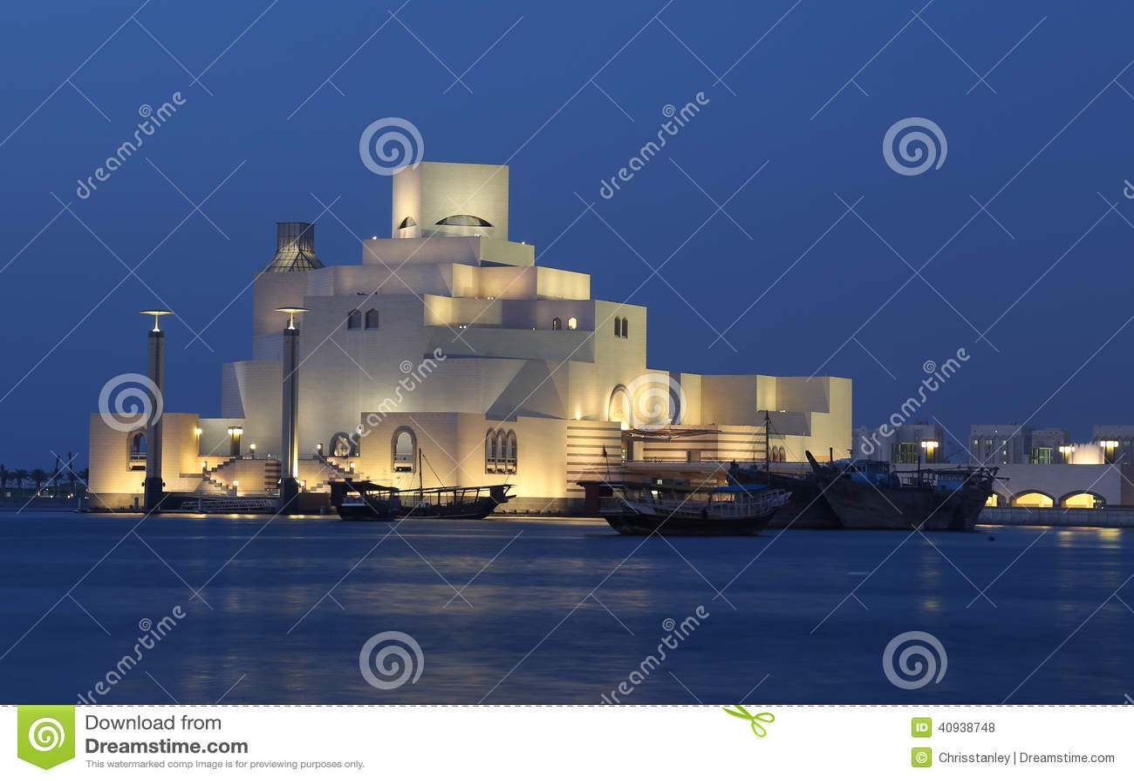 Islamski muzeum sztuki Doha, Katar