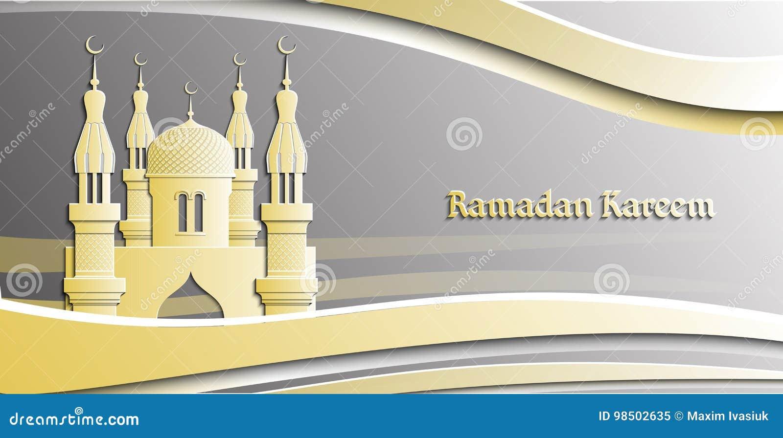 Islamvektorillustration für Ramadan Kareem Schöne traditionelle Grußkarte Islamischer Hintergrund