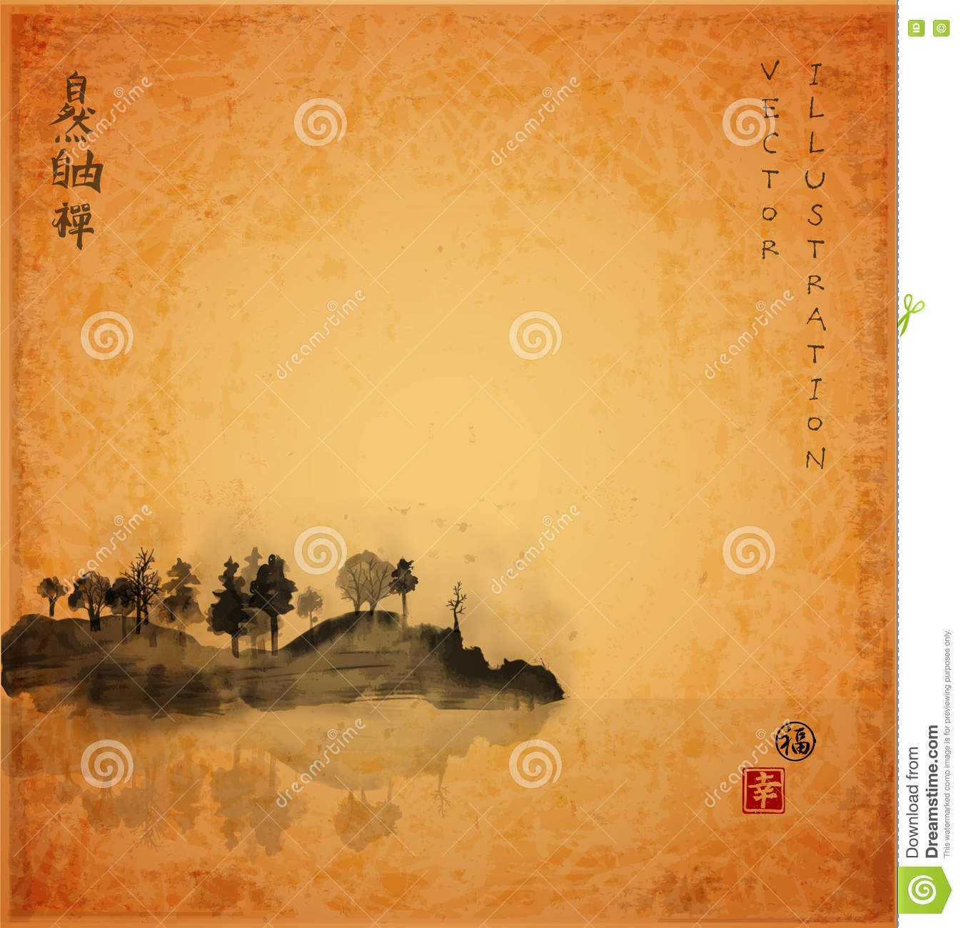 Island With Trees In Fog Stock Vector Image 73051274