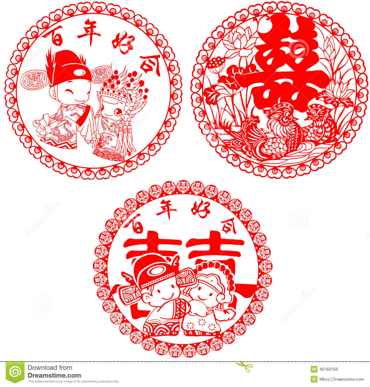 Isolated Red Wedding Paper-cut Stock Photo