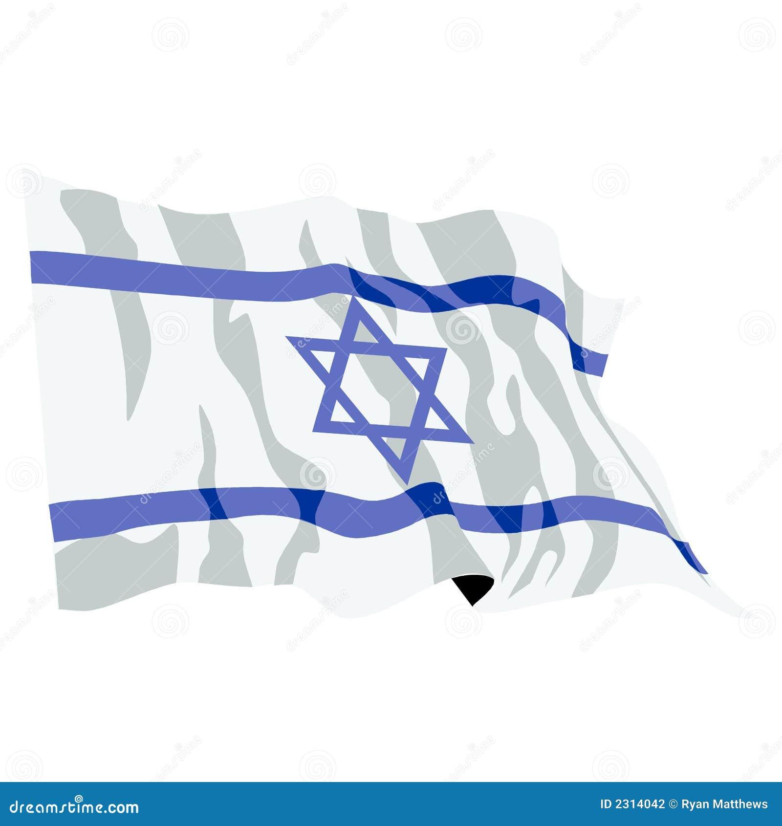 clipart israel flag - photo #24