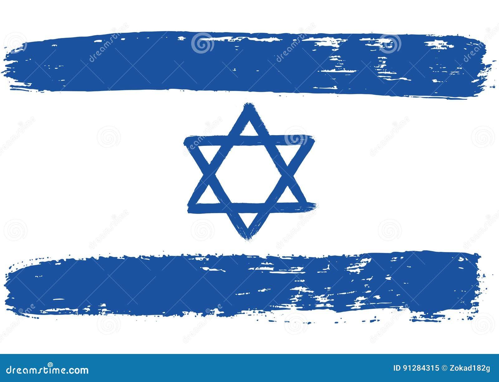 Israel Flag Vector Hand Painted med den rundade borsten