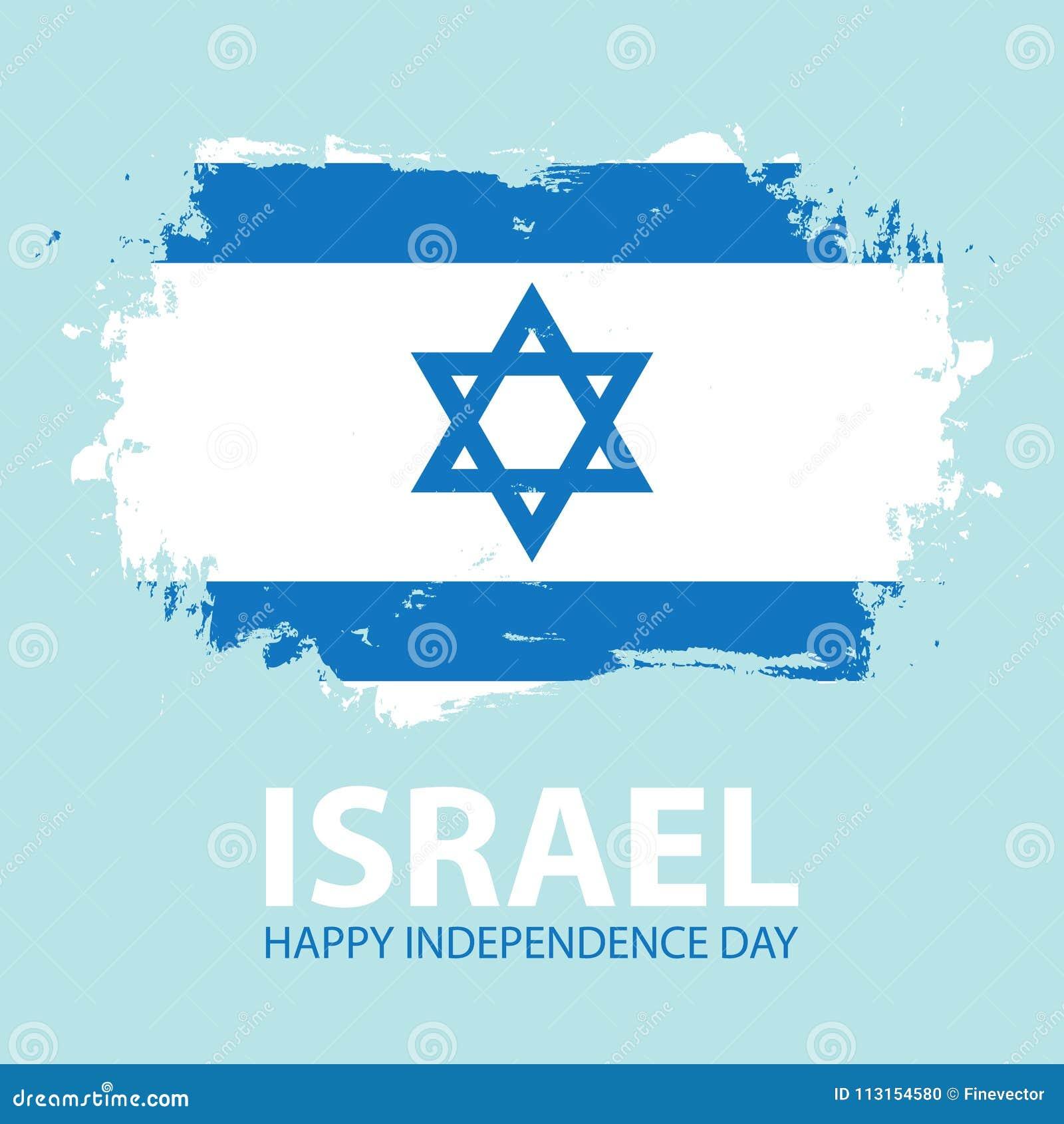 Israel Happy Independence Day comemora o cartão com fundo israelita do curso da escova da bandeira nacional